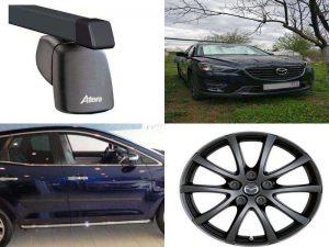 Аксессуары Мазда для экстерьера: защитные накладки на бамперы, багажник на крышу, литые диски, молдинги