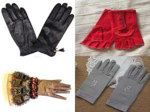 Аксессуар для одежды: перчатки