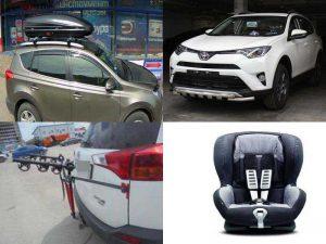 Аксессуары на Toyota RAV4: багажный бокс на крышу, детское кресло DUO Plus, карбоновые наклейки на кузов, раскладное крепление для велосипеда
