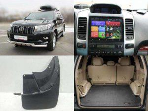 Аксессуары для Toyota Land Cruiser Prado: пластиковые накладки на бамперы, резиновые коврики для багажника, Wi-Fi-система Toyota Hot Spot, брызговики