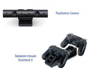 Аксессуары для PS4: PlayStation Camera и Dualshock 4