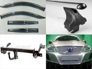 Аксессуары для Вольво: защита радиатора, багажник, дефлекторы, фаркоп