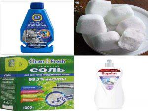 Аксессуары для посудомоечных машин: очиститель, таблетки, соль, ополаскиватель