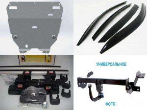 Аксессуары для Volvo V40: защита картера, фаркоп, багажник, дефлекторы
