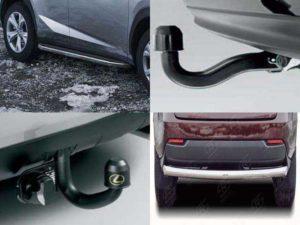Аксессуары Lexus: порог-площадка, дуга для защиты заднего бампера, фиксированный и съёмный фаркоп