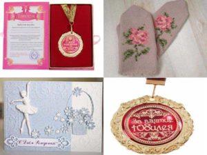 Аксессуары для дня рождения: награды и дипломы, шуточные медали, открытки Hand Made, вышивка и вязание