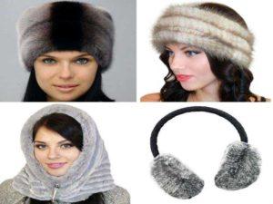 Меховые аксессуары на голову: шапки, наушники, снуд, повязки