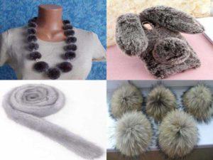 Мелкие меховые аксессуары: бусы, помпон, пояс, чехол для телефона